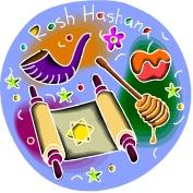 rosh hashanah image